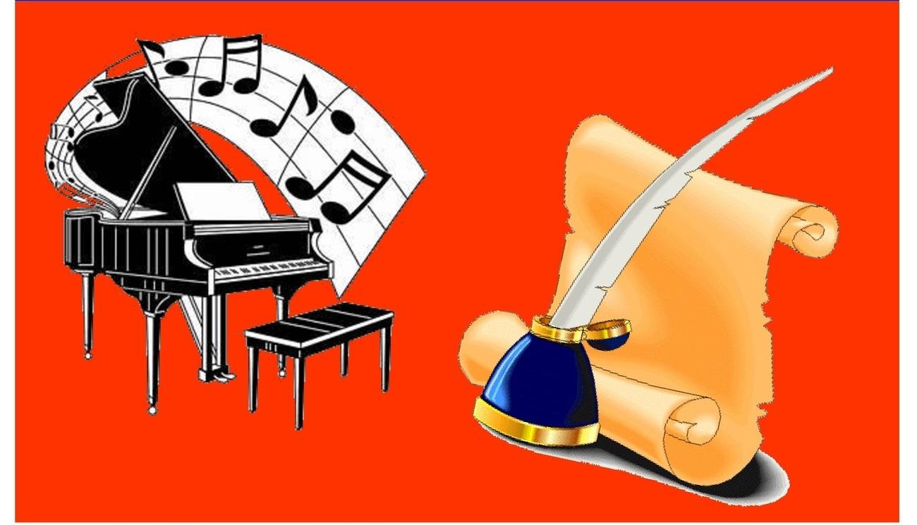 Récital Poético-Musical