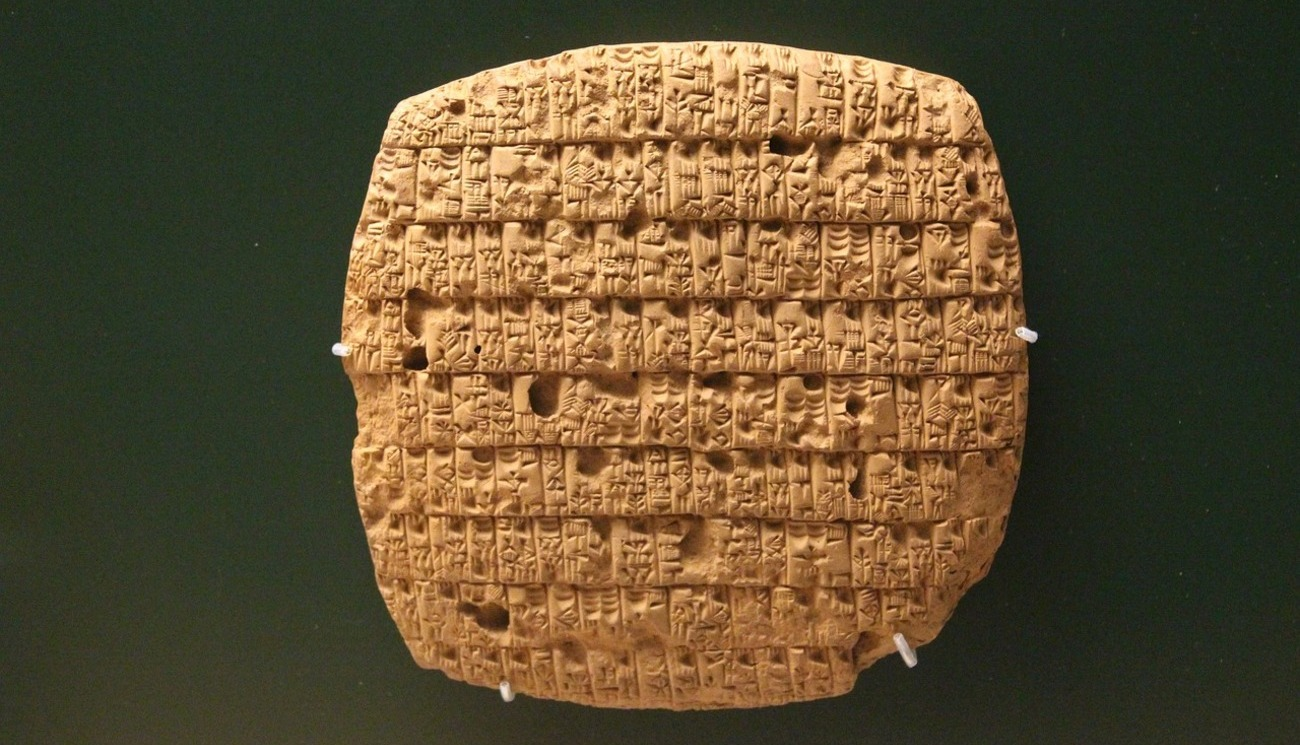 Apprendre une langue ancienne:  le Sumérien