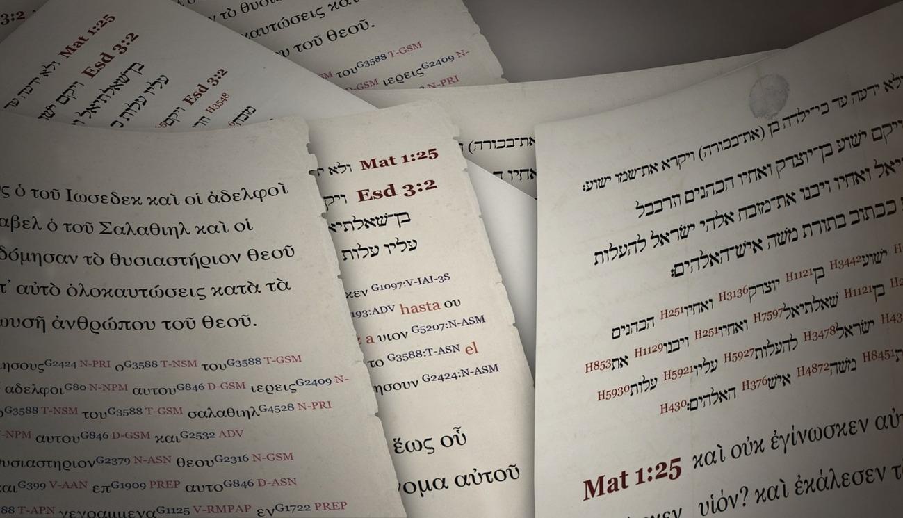 La Bible : Laquelle? Lue comment? Ses grands témoins ! (3/6)