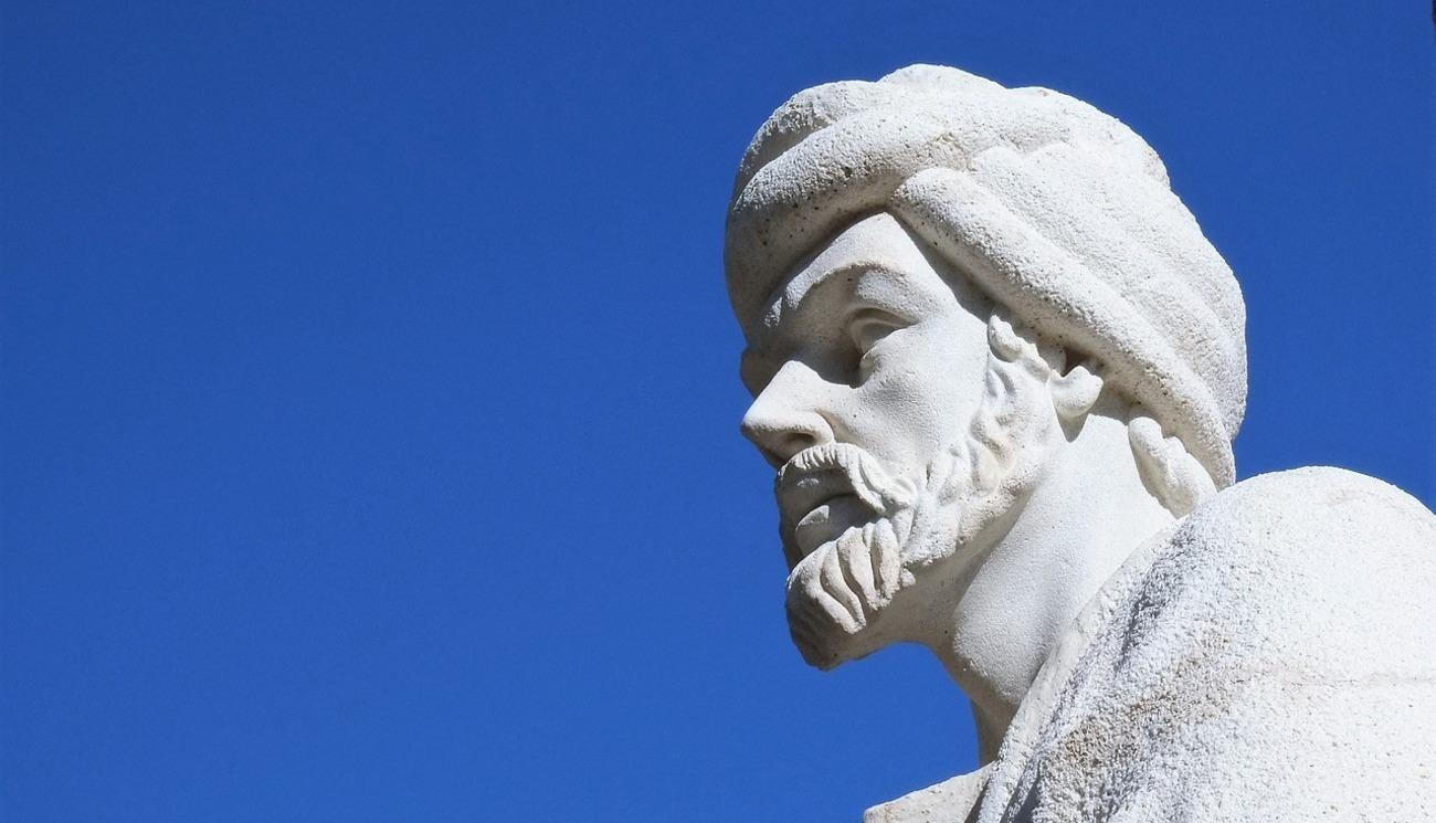Philosopher en Terre d'Islam