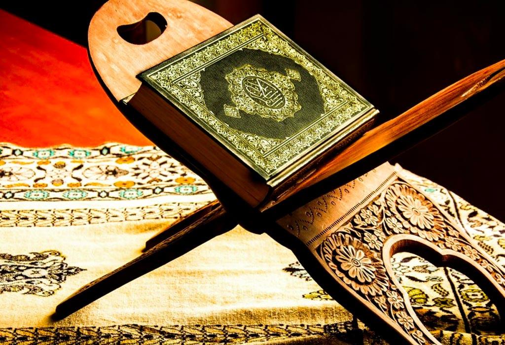 Aux origines et aux sources du Coran (annulé)