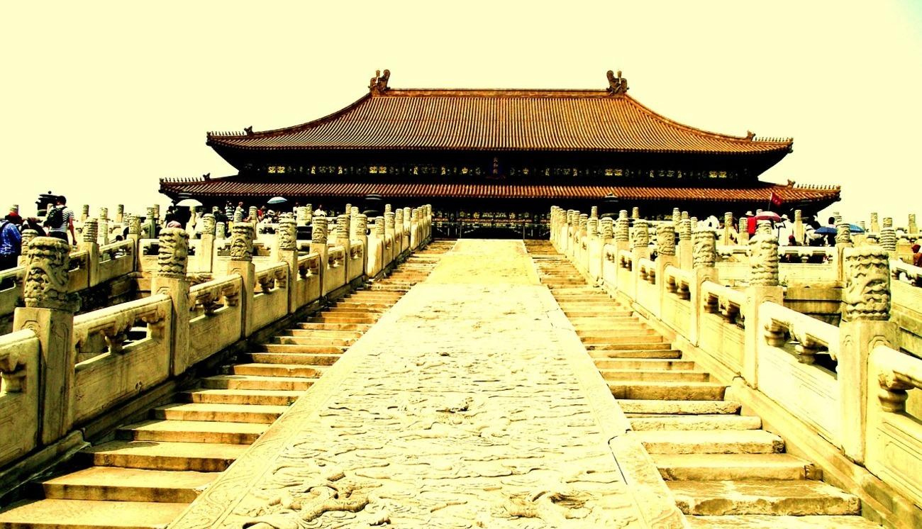 La Marche de la Chine: Démarche à pas de géant? (1/8)