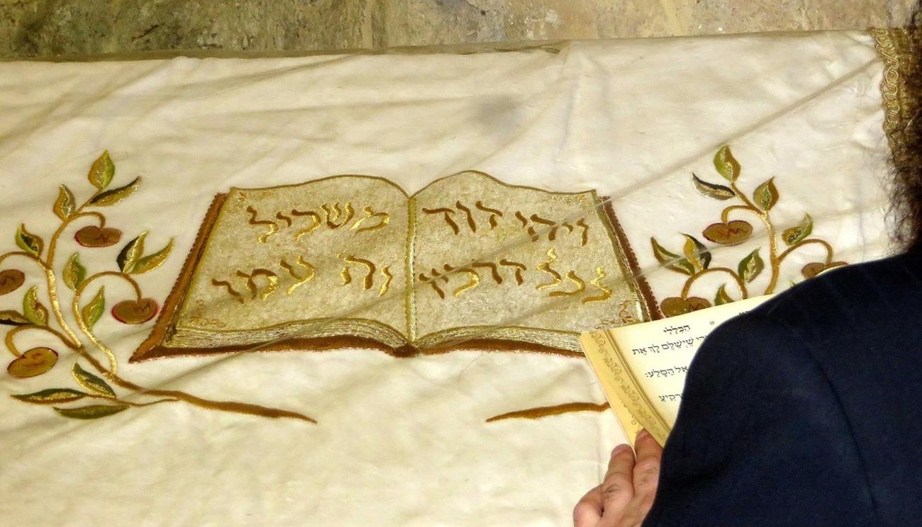 Talmudistes et philosophes juifs - La tradition juive en mouvement  (1/8)