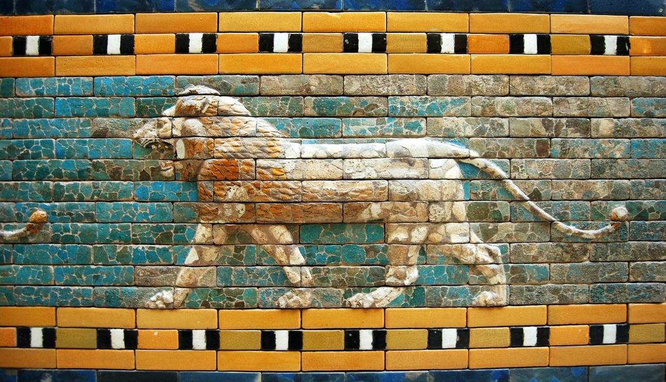 Art et civilisations de l'orient ancien (3/8)