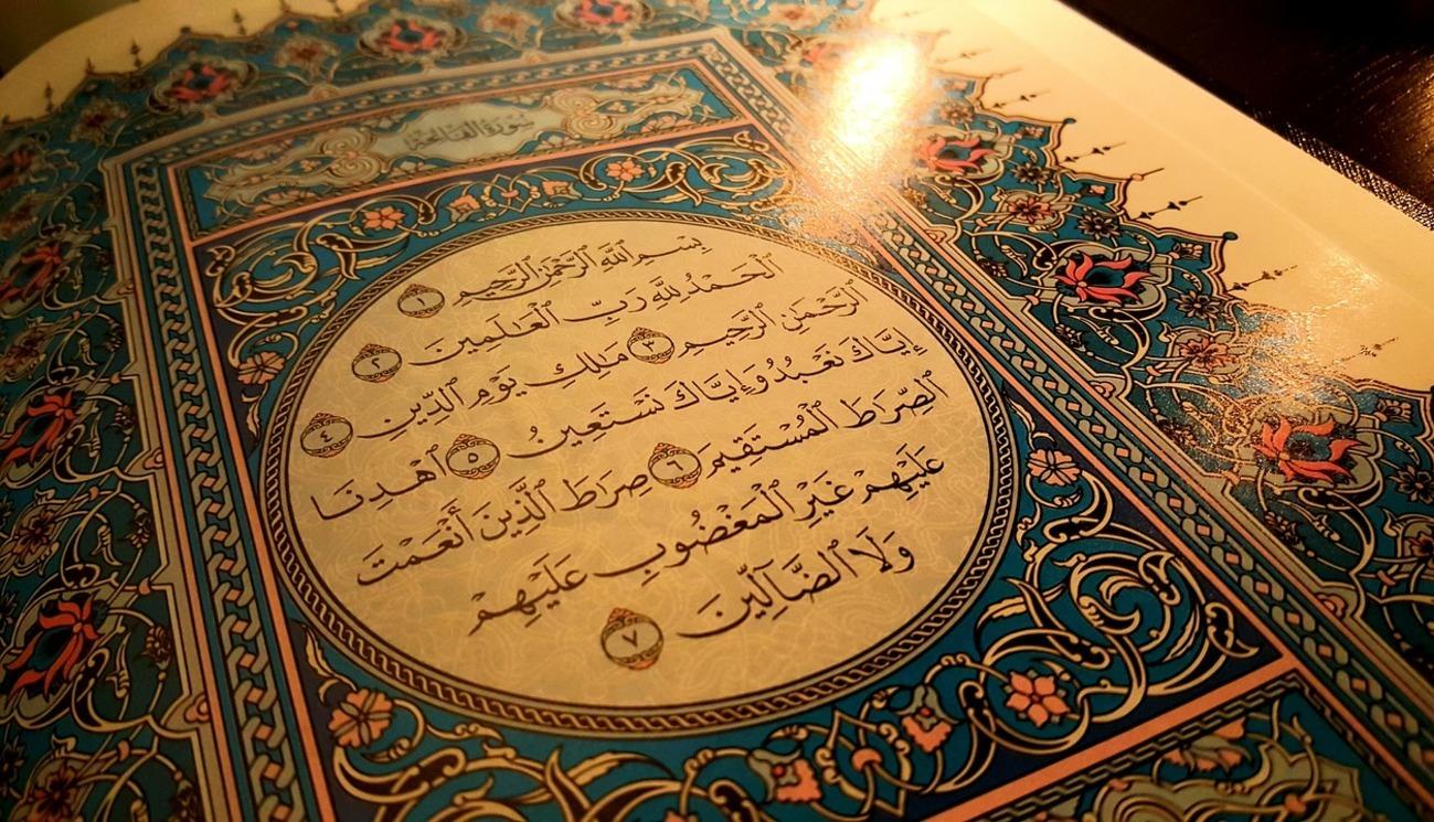Présentation du livre: Une lecture laïque du coran