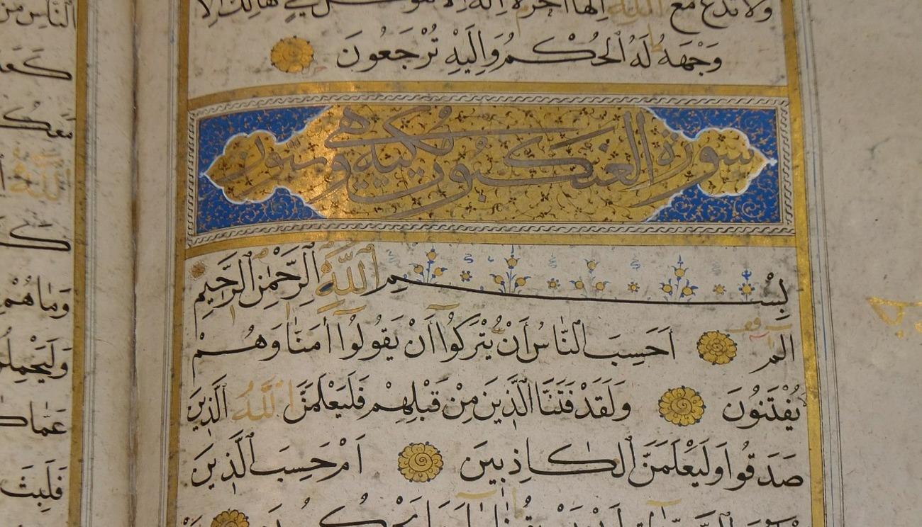 Aux origines et aux sources du Coran